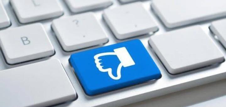 facebook-boton-no-me-gusta-640x348