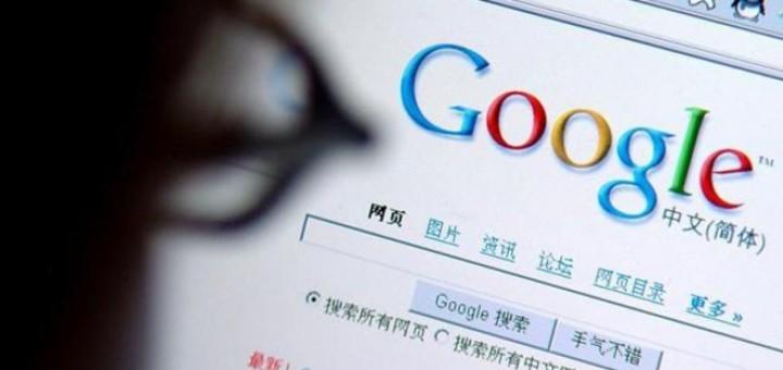 china-internet-L